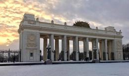 Gorky Park main entrance , reachjennifer - December 2016