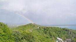 Double rainbow! , seokyu - June 2015