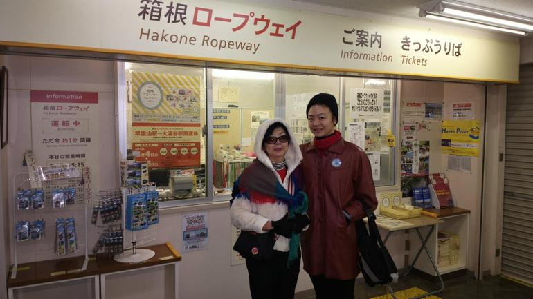 Hakone Robeway Station - Tokyo