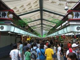 This is the shopping street we went to., Jennifer M - August 2008