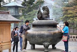 A Japanese family bathing in senko smoke - May 2013