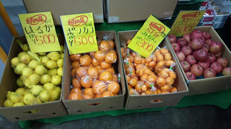 Fruit at Hakone Robeway Station - Tokyo