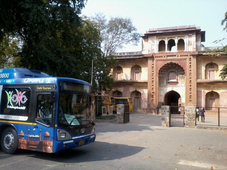 Safdarjung - New Delhi