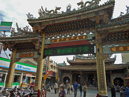 The elaborate gate to the Lung Shan Temple at Lukang , Barry S - January 2013