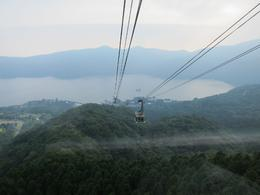 View from gondola ride up Mt. Komagatake - August 2010