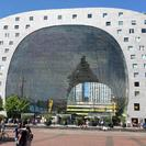 Rotterdam, Delft & The Hague Full-Day Tour from Amsterdam, Amsterdam, HOLLAND