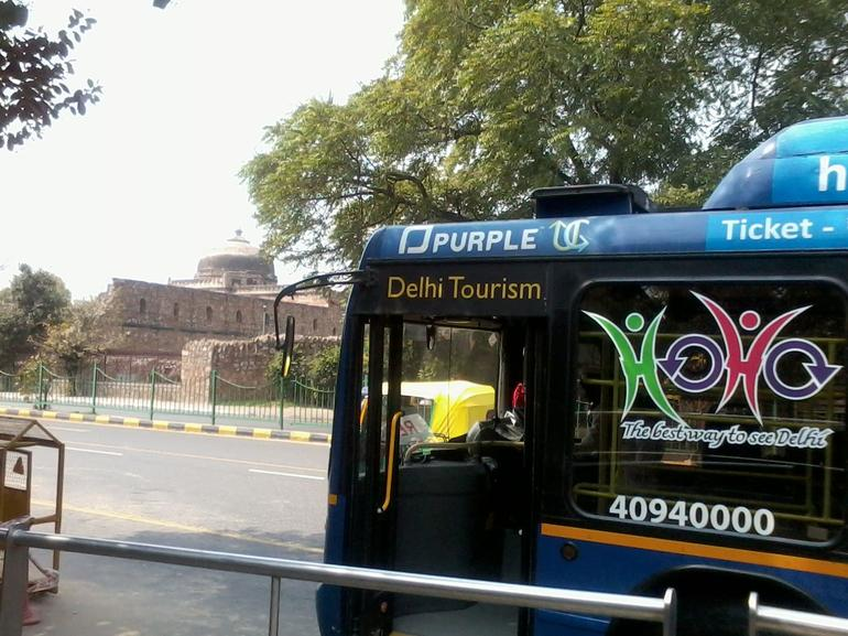 Purana Qila - New Delhi