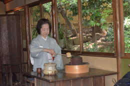 Tea Ceremony , Robert G - July 2013