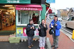 Us trying the Grape ice cream at the Mt Kachi Kachi Ropeway shops... delicious. , Spinmeout - April 2014