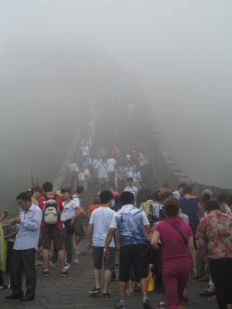 Great Wall fog!, Cat - July 2012
