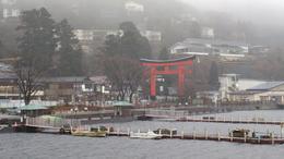 Hakone Town , Lim Pei Pei 佩 - February 2013