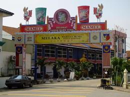Malaysia- Melaka - Jonker Street , Alfred S - August 2011