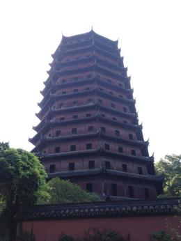 Six Harmonie Pagoda, Cat - July 2012