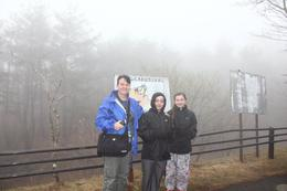 We made it to the 1st station only on Mt Fuji as the road was blocked and the fog was thick. , Spinmeout - April 2014