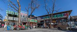 Walk through a Hutong in November , Richard E - November 2016