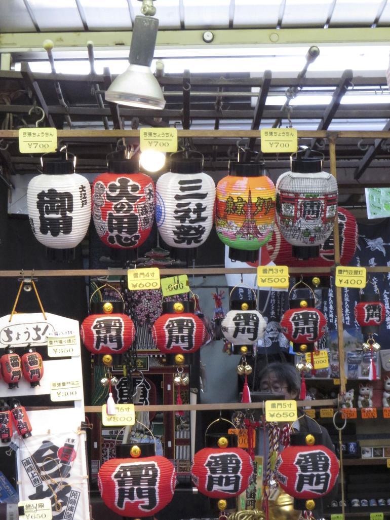 Souvenir hunters paradise - Tokyo