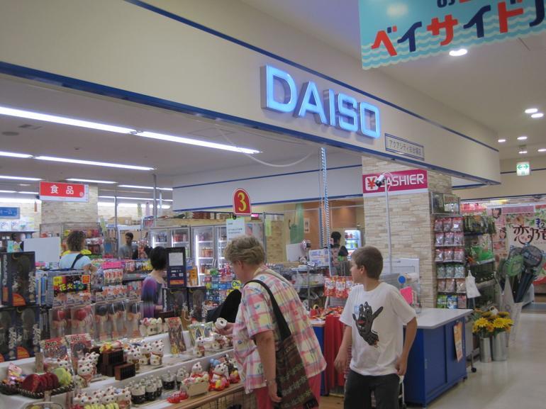 Daiso - $1.00 Store - Tokyo