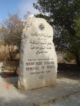 This stone was established by the Franciscans at the Monastery of Siyagha., Olivia Z - November 2008