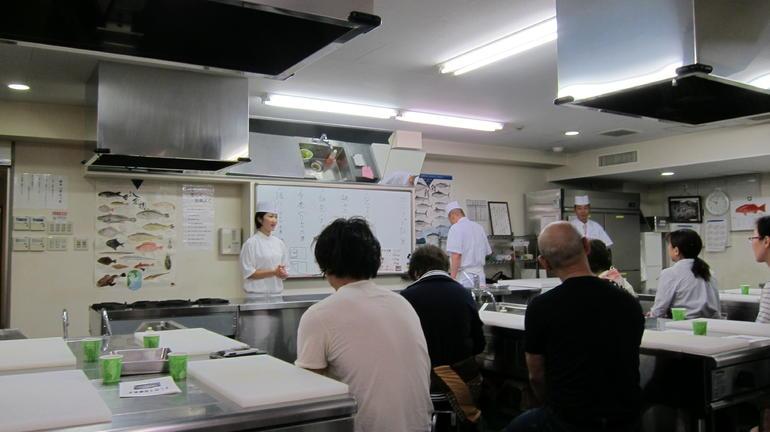 Classroom - Tokyo