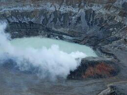 Volcano Poas , Zeljko M - July 2013