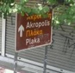 Acropolis this way , LAFRAGIA M - June 2013