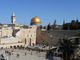 Wailing Wall , Illya V - January 2012