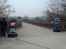 DMZ bridge, Katie H - June 2014
