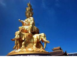 Statue of Puxian at the Golden Summit - June 2012