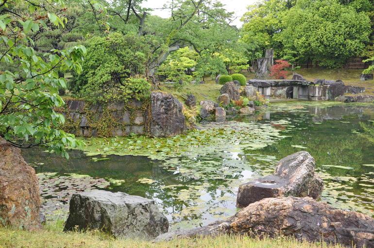 Garden - Kyoto