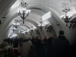 Moscow Metro, Katie H - April 2013