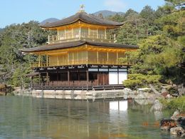 One of the temple visited in Kyoto , Henrique F - February 2016
