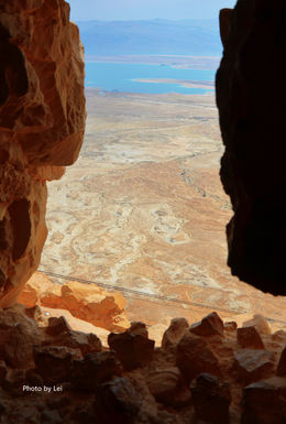 Masada , leroypae - May 2016