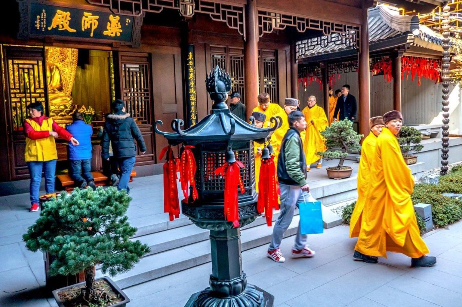 - Shanghai, CHINA