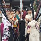 Excursión de 1 día a Kioto en tren bala desde Tokio, Tokyo, JAPON