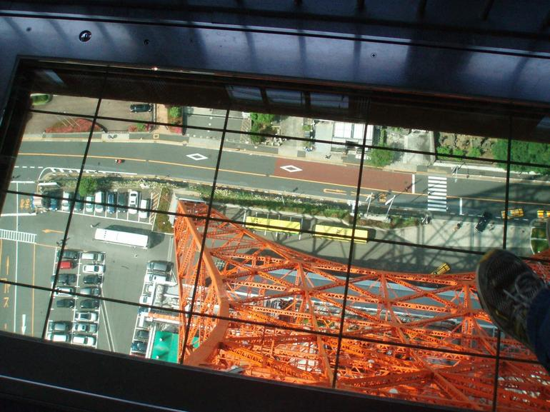 View inside Tokyo Tower - Tokyo