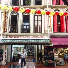 Street view Chinatown , Eike K - November 2017