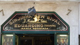 The shop sign which tells the story of Lisbon's very own cherry liqueur. , Roger L - January 2018
