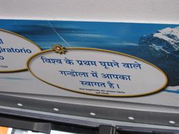 A message from India to Indians, Gorur S - June 2009