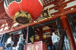 Tokyo Sensoji Temple , Robert G - July 2013