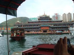 A floating restaurant with Chinese style and architecture located in Hong Kong Island. During the boat ride, this restaurant is seen very closely. A well designed and attractive restaurant, Talib K - July 2009