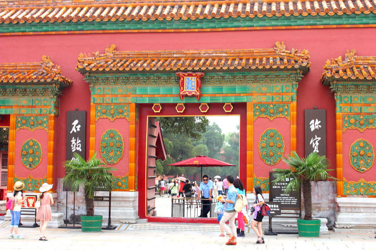 Viator VIP: Beijing's Forbidden City with Special Viewing of Treasure Gallery and the Great Wall Ruins at Badaling - Beijing