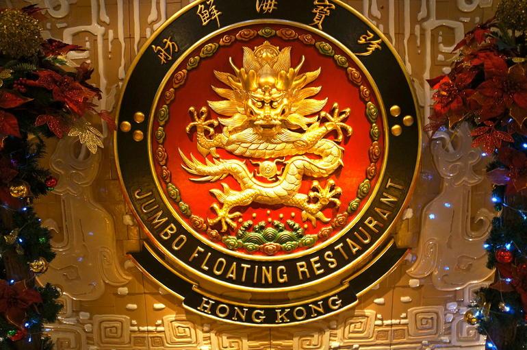 DSC01521 - Hong Kong