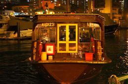 This is the little boat that transports you from the pier to Jumbos. , Elsbeth S - January 2013