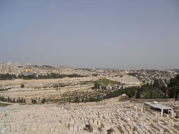 City of David and Underground Jerusalem Day Trip, Temple Mount - August 2010