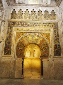 The mihrab facing Mecca, Rachel - January 2014