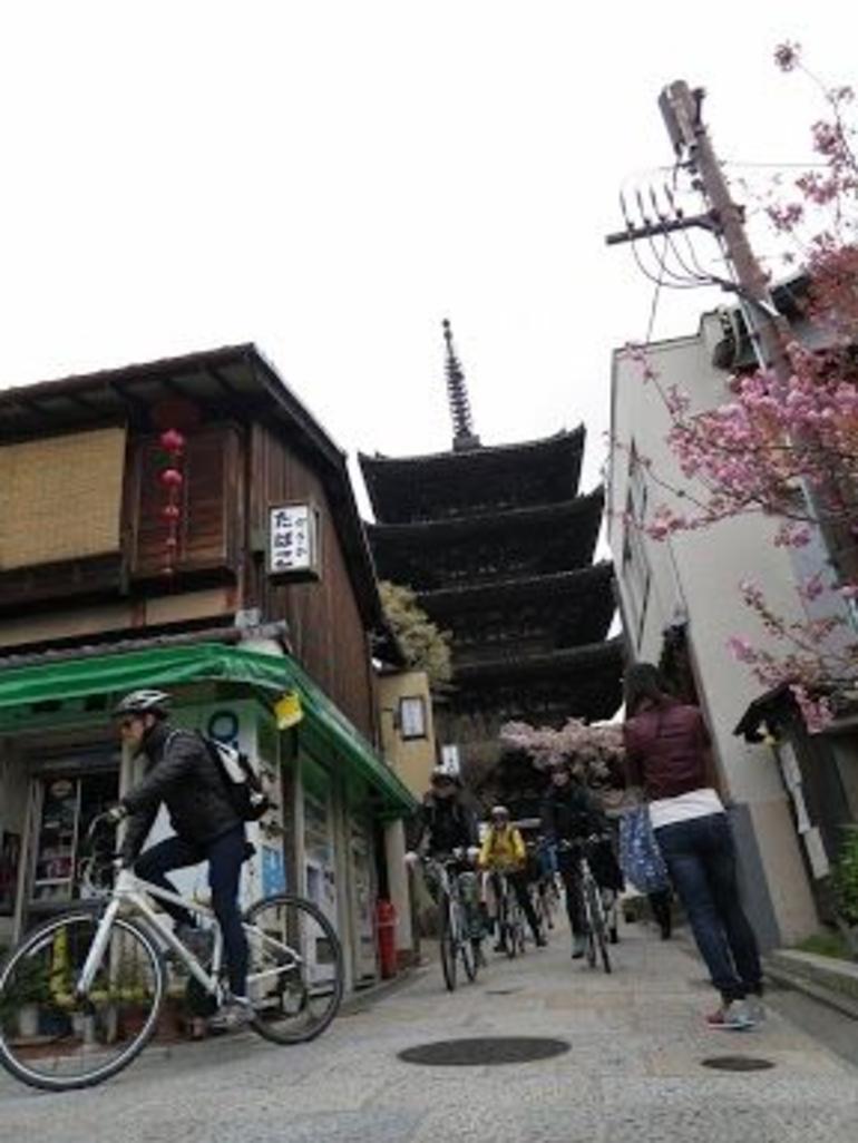 IMG_4106.jpg - Kyoto