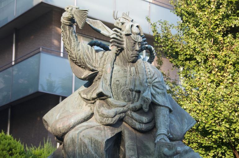 Shibaraku Statue - Tokyo
