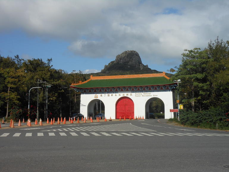 Entrance to Kenting National Park - Taipei