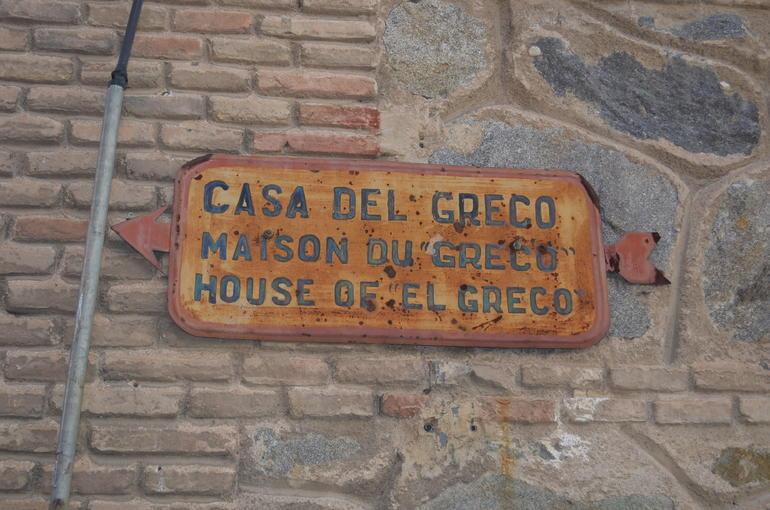 DSC_1559 - Madrid