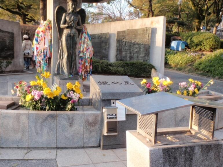 Hiroshima Memorial -